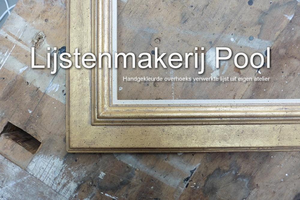 Atelierlijst oud goud met creme inleg