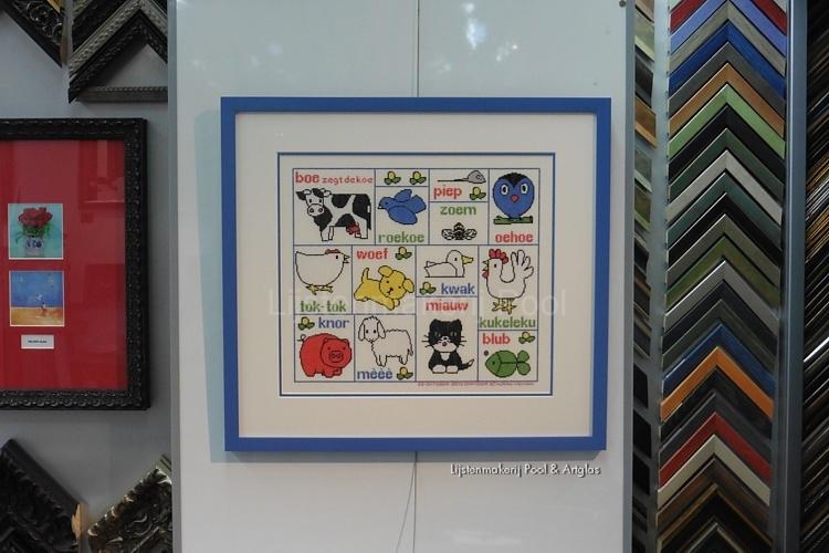 Een leuke voor op de kinderkamer met dubbel passe-partout en Artglas